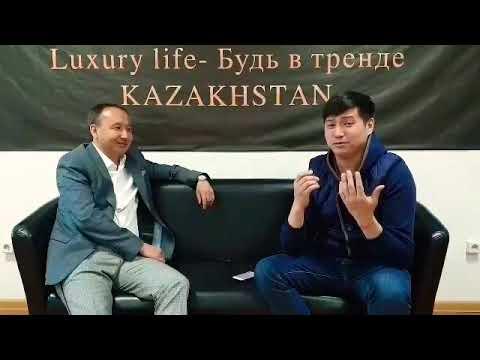 """Интервью с Лидером компании """"Global Trend Company"""" Серебряный Директор Асхат Алиев!прямые вопросы!"""