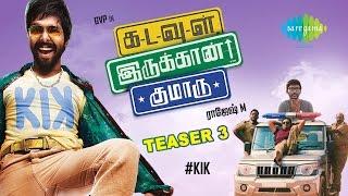 Kadavul Irukaan Kumaru | #KIK | Teaser 3 | Latest Tamil Movie Teaser | GV Prakash Kumar | RJ Balaji