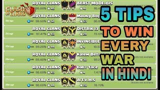(Hindi) Clash of Clans 5 Secret Tips To Win Every Clan War || How to Win A War || Clash of Clans