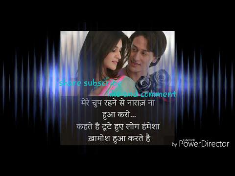 Bichdenge Hum Kabhi Na