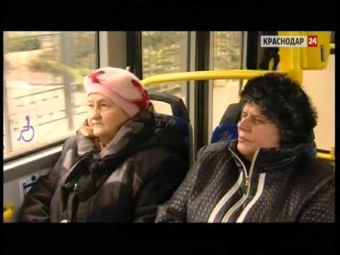 В Краснодаре на маршруты вышли олимпийские автобусы