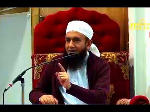 Molana Tariq Jameel Latest Bayan 27 November 2017 Glasgow Central Mosque, Scotland UK
