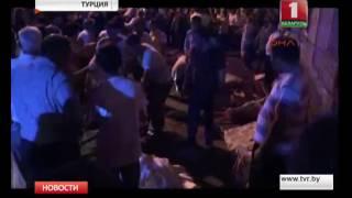 Террористка-смертница подорвала себя на свадьбе в Турции