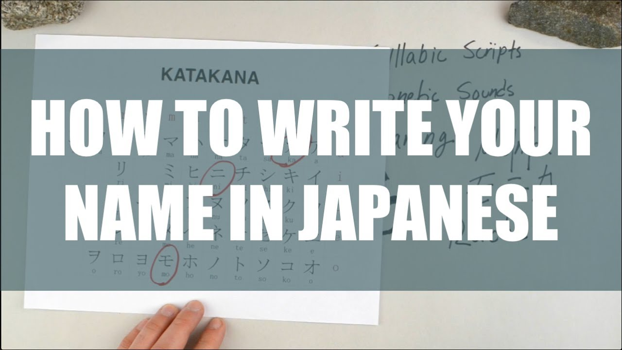 How to write your name in japanese youtube
