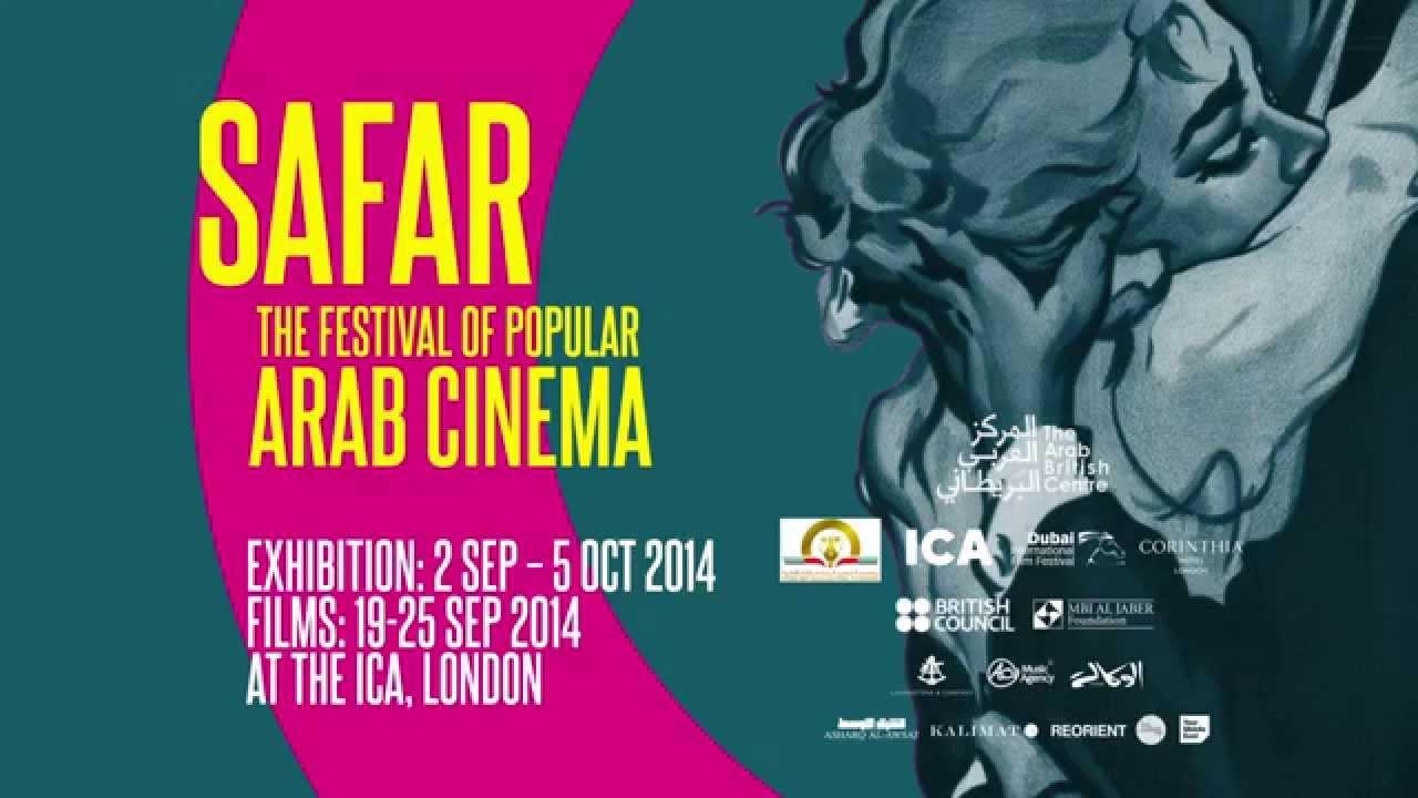 Download Safar: The Festival of Popular Arab Cinema TRAILER