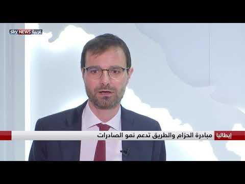 مقابلة مع مدير الاستثمار الأجنبي المباشر بوكالة التجارة باولو بيسبولا  - نشر قبل 2 ساعة