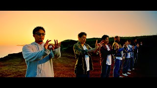 GENERATIONS from EXILE TRIBE / You & I (Music Video)
