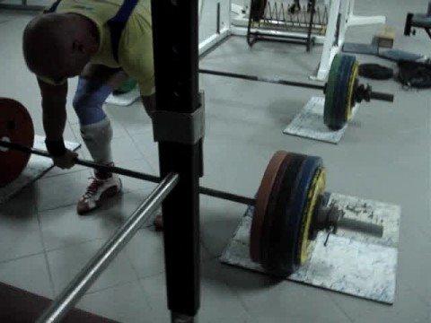 Deadlift- 280 kg x 3 (Paulo Duarte)