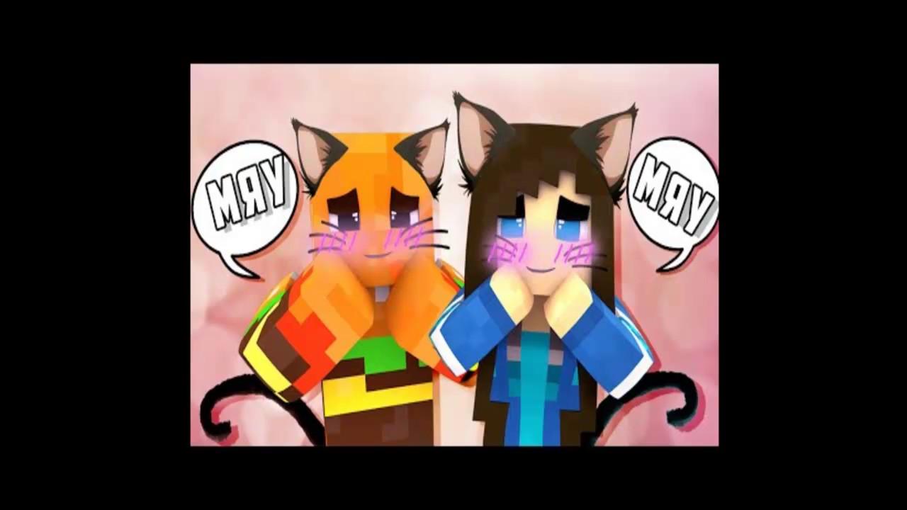 Видео с неку и котом майнкрафт
