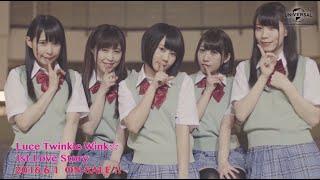 Luce Twinkle Wink☆ #ルーチェTW Luce Twinkle Wink☆ 2ndシングル「1st ...