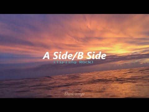 Tipling Rock - A Side / B Side |Letra Ingles / Español