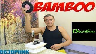 Бамбук легкий обзор (s02e06)