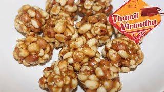 kadalai urundai recipe / sweet peanut jaggery balls / kadalai mittai