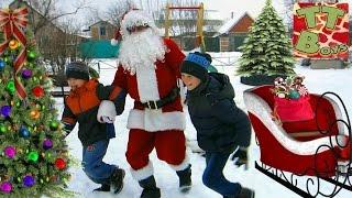 Santa Claus & Igorek! Развлечения для детей Подарки от Санта Клауса Merry Christmas Tiki Taki