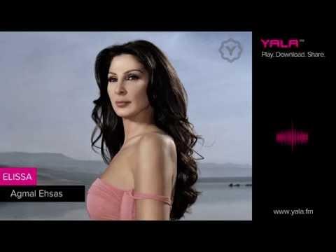 Elissa - Agmal Ehsas - Live Paris (Audio) / اليسا - اجمل احساس