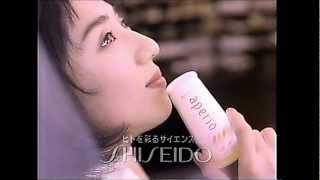美容飲料のCM.