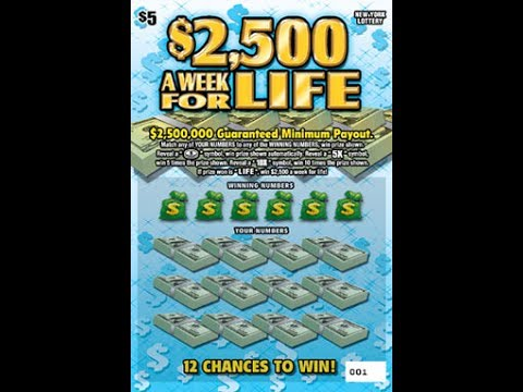 5 2 500 A Week For Life Lottery Scratch Off Instant Win Tickets Scratcher Nys Bengal Cat Youtube