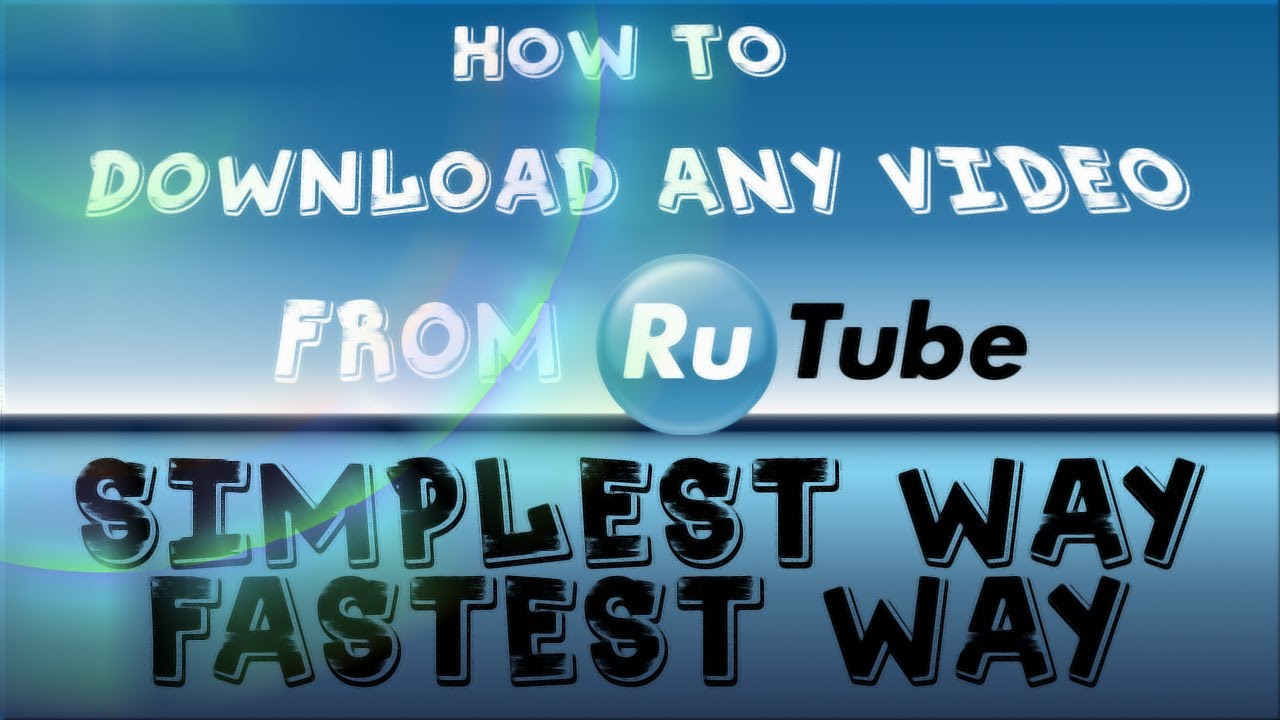 video rutube