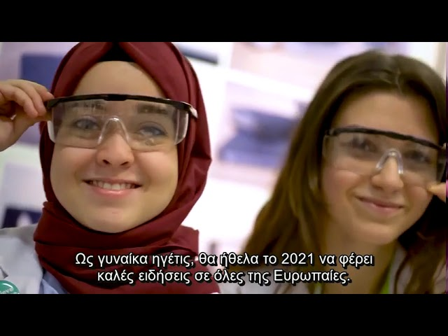 <span class='as_h2'><a href='https://webtv.eklogika.gr/imera-tis-gynaikas-08-03-2021' target='_blank' title='Ημέρα της Γυναίκας | 08/03/2021'>Ημέρα της Γυναίκας | 08/03/2021</a></span>