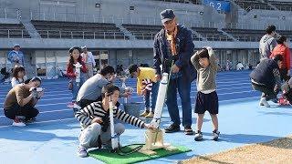 3世代で楽しむペットボトルロケット作り 高松