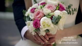 Свадьба | Александр и Юлия