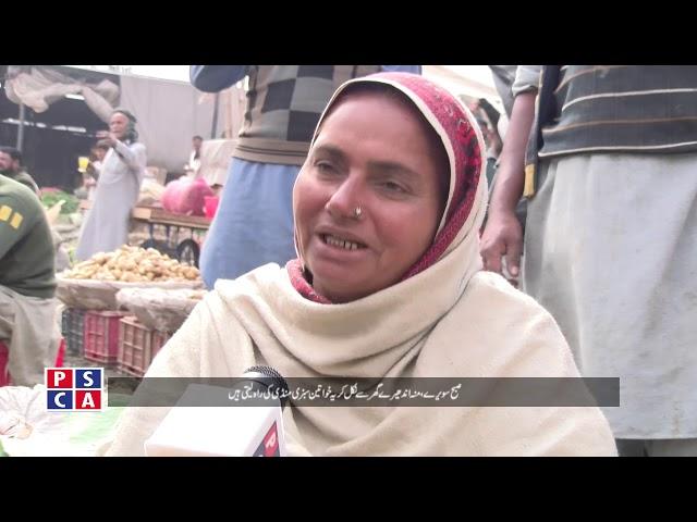 Hard Worker Women of Fruit and Vegetable Market||PSCA TV|| Mehnat Kash EP 2