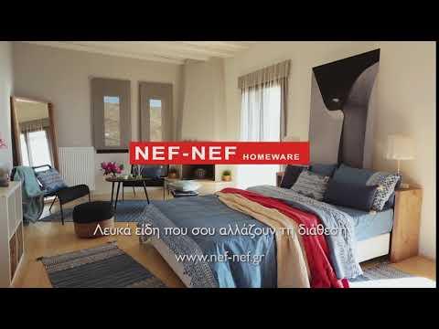 NEF-NEF Homeware || SS 18 Bedroom Collection