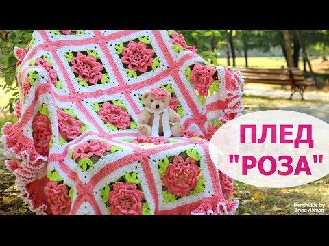 из фото зимний одеяло выписку на роддома
