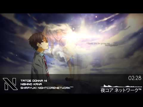 ★Nightcore   Tatoe Donna ni 【Nishino Kana】