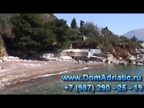 пляжи в баре черногория фото