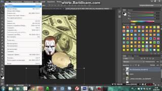 Видео урок как сделать постер