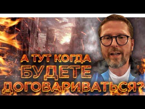Оглоеды Донецка и покатушки Верещук