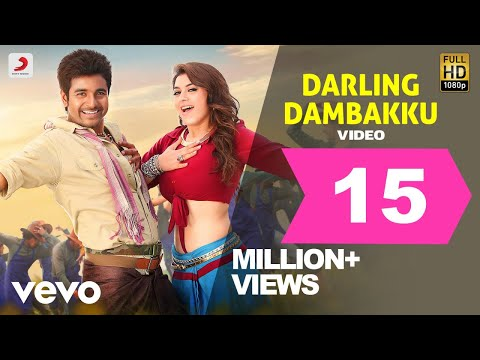 Maan Karate - Darling Dambakku Video | Anirudh | Sivakarthikeyan