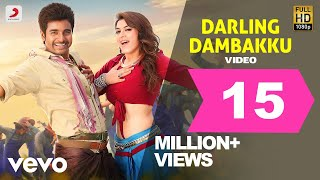 Maan Karate - Darling Dambakku Video | Anirudh | Sivakarthikeyan thumbnail