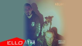 ABLAKA - Луна / Премьера песни