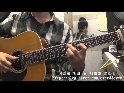 해적왕 음악섬♪ McKay(맥케이) - Angel 2 Me (Duet. Jeff Bernat) Guitar lesson