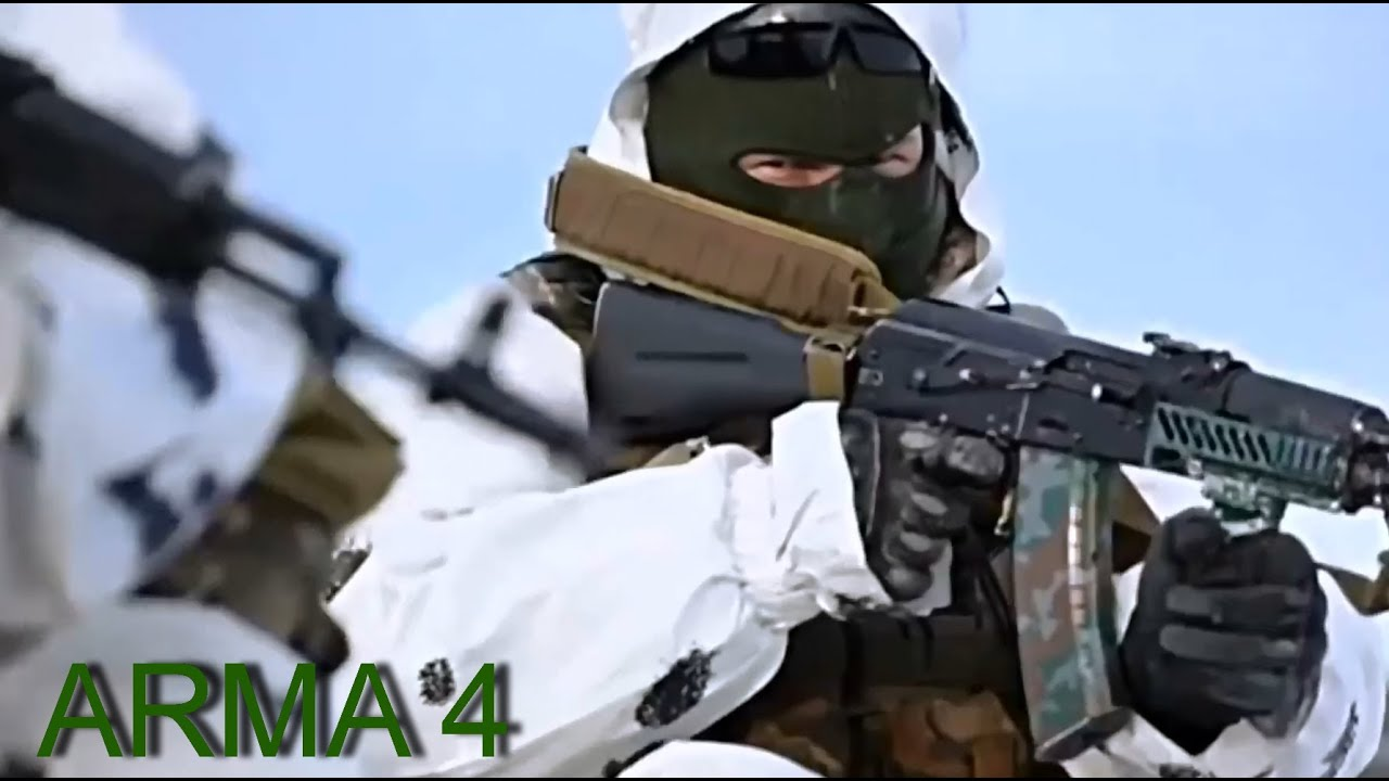 Arma 4: Premiere Date, Update & Trailer | Combat Video Game