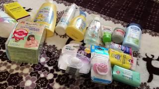 Покупки для новорожденного/ Средства по уходу за малышом/ Приданное для новорожденного/ Уход