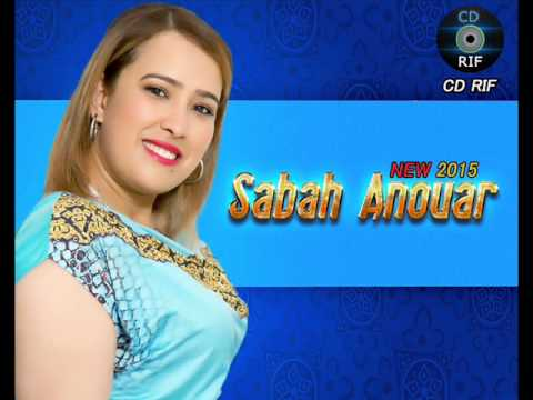 Sabah Anouar - lif ino rawmi yoyar - nador music