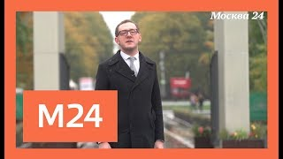 Сделано в Москве : Парк Сокольники - история создания