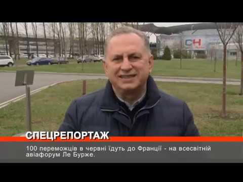 Телеканал Р1: СПЕЦРЕПОРТАЖ БФ Колесников на 15.04.2019