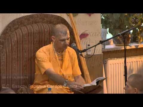 Шримад Бхагаватам 4.17.1-5 - Бхакти Расаяна Сагара Свами