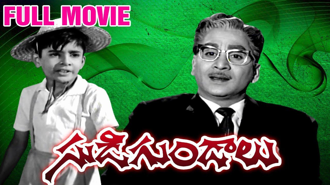 sudigundalu full length telugu movie dvd rip youtube