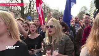 Польские женщины вышли на улицы против нового закона об абортах