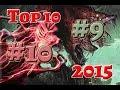 Top 10 Rotating #10-9:  Underworld Servant Combo - Magic the Gathering