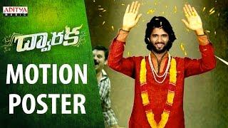 Download Hindi Video Songs - Dwaraka Motion Poster || Dwaraka Movie || Vijay Devarakonda, Pooja Jhaveri || Sai Karthik