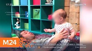 Смотреть видео Александр Кержаков развелся с женой через суд - Москва 24 онлайн