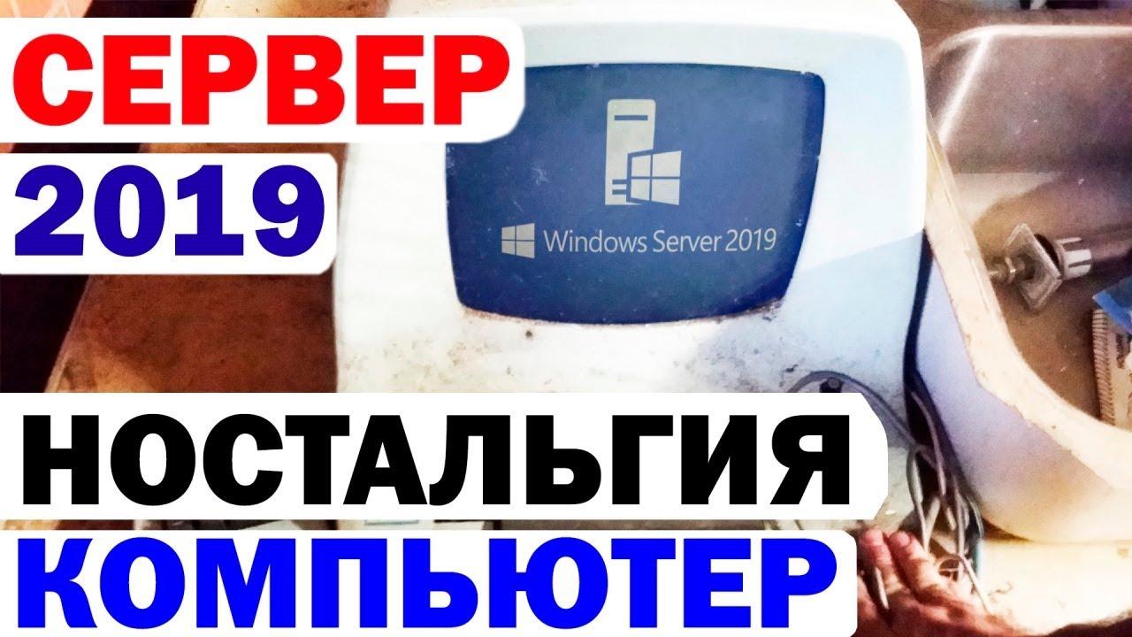 яндекс диск windows server 2003