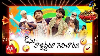 Jabardasth | 20th May 2021 | Full Episode | Hyper Aadi,Anasuya,Immanuel | ETV Telugu