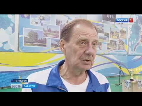 Легенда волейбола. В Татищево прошёл турнир памяти Виктора Москаева